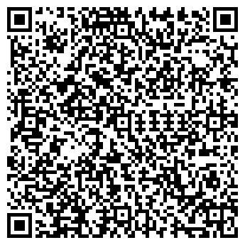 QR-код с контактной информацией организации АТЛАНТИКС ТОО