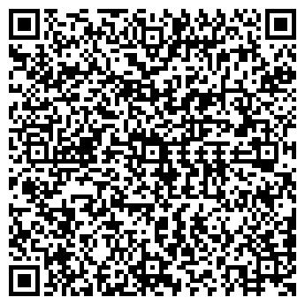 QR-код с контактной информацией организации АНТАРЕС ПКФ ООО