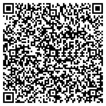 QR-код с контактной информацией организации ВАВИЛОН МАГАЗИН