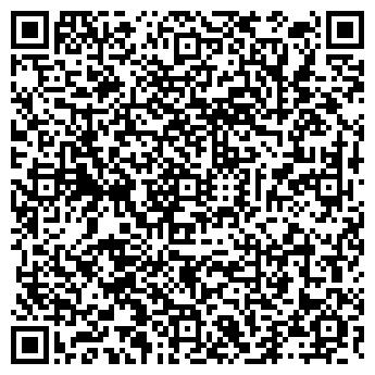 QR-код с контактной информацией организации ДОБРЫЙ СТИЛЬ САЛОН