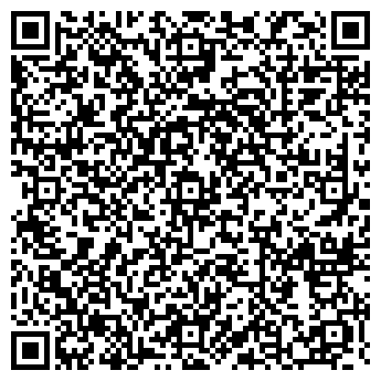 QR-код с контактной информацией организации КОНКОРД ИНТЕРНЭШНЛ
