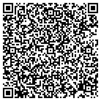 QR-код с контактной информацией организации ЛЕТО ТОРГОВЫЙ ДОМ