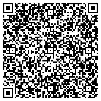 QR-код с контактной информацией организации УРАЛЭКО-СЕРВИС ООО