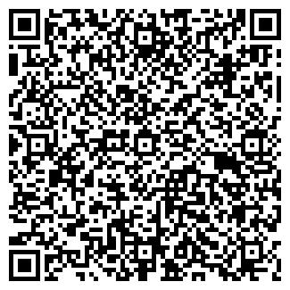 QR-код с контактной информацией организации ЧЕЛТЕКС