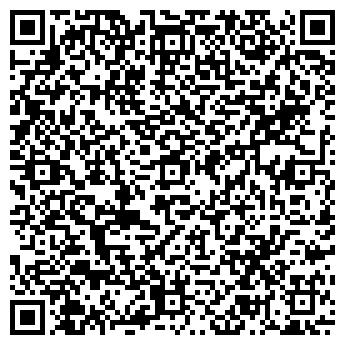 """QR-код с контактной информацией организации """"ЭКОТЕКС"""""""