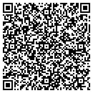 QR-код с контактной информацией организации ЭЛЬФ ТК