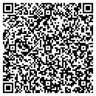 QR-код с контактной информацией организации УМК ООО