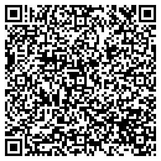 QR-код с контактной информацией организации ОФМАН Г.А.