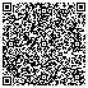 QR-код с контактной информацией организации СИ-АЙРЛАЙД ООО