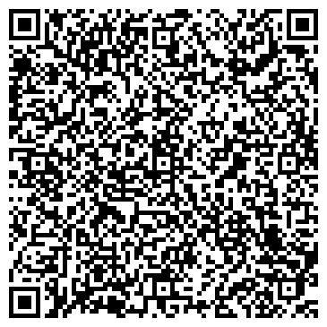 QR-код с контактной информацией организации ПРЕСТИЖ РПК