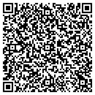 QR-код с контактной информацией организации РОС-ТЕНТ ООО