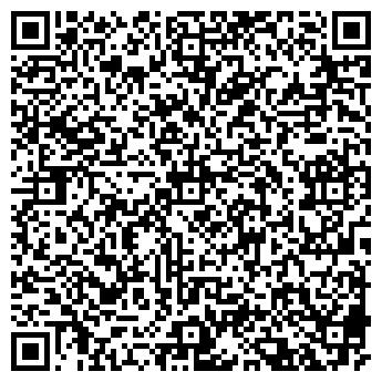 QR-код с контактной информацией организации ЧЕЛЯБГОРТОПСБЫТ