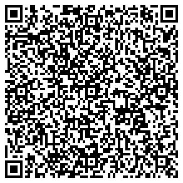 QR-код с контактной информацией организации ЧЕЛЯБИНСКАЯ УГОЛЬНАЯ КОМПАНИЯ ОАО ПО ДОБЫЧЕ УГЛЯ
