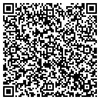 QR-код с контактной информацией организации МАРТА ТУРС