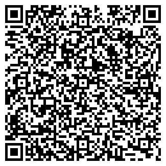 QR-код с контактной информацией организации ЗАО ЮСТА