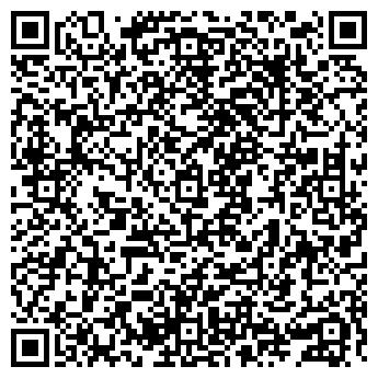 QR-код с контактной информацией организации ООО ЧЕЛЯБИНСКРЕГИОНГАЗ