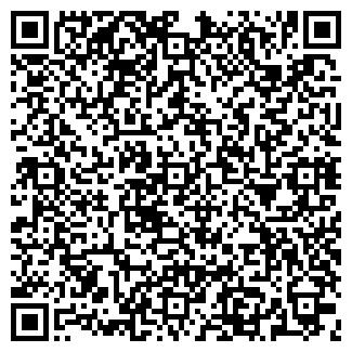 QR-код с контактной информацией организации АМПРИ ООО