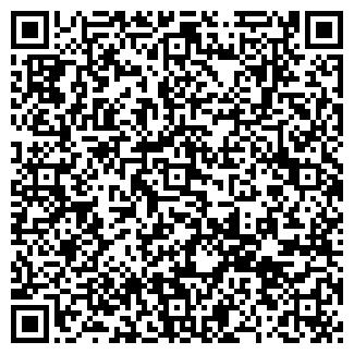 QR-код с контактной информацией организации ООО УРАЛНЕФТЬ-К