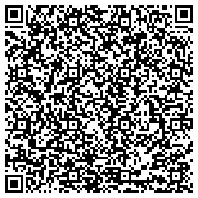 QR-код с контактной информацией организации «ДЯТЛОВСКИЙ СЫРОДЕЛЬНЫЙ ЗАВОД»