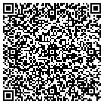 QR-код с контактной информацией организации АВТОКОМПЛЕКТ ФИРМА ООО