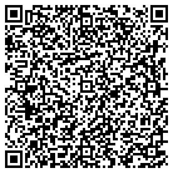 QR-код с контактной информацией организации БИЗНЕС ОЙЛ ООО