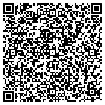 QR-код с контактной информацией организации МАСЛА И СМАЗКИ ТД ООО