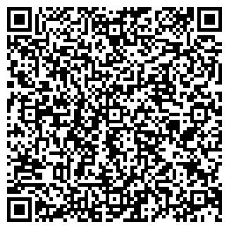 QR-код с контактной информацией организации МИТЭК