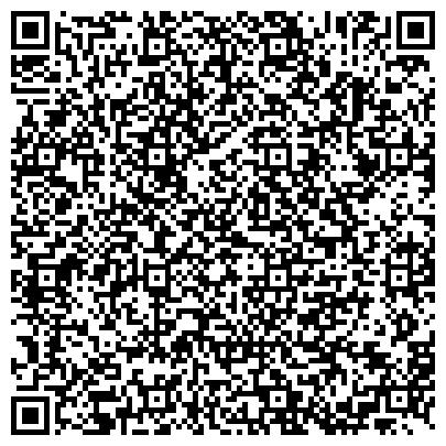 QR-код с контактной информацией организации БАЗИС ЮЖНО-КАЗАХСТАНСКИЙ РЕГИОНАЛЬНЫЙ УЧЕБНО-ОЗДОРОВИТЕЛЬНЫЙ ЦЕНТР