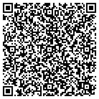 QR-код с контактной информацией организации СТАНДАРТ ОЙЛ ООО