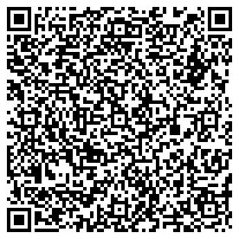 QR-код с контактной информацией организации ЦЕХ ФАСОВКИ МАСЛА