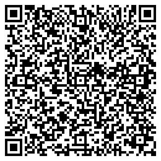 QR-код с контактной информацией организации ЧЕРНОВА Н.В.