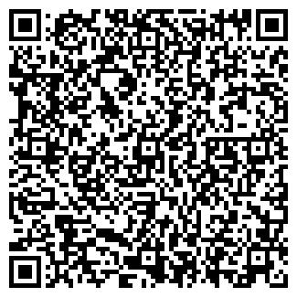 QR-код с контактной информацией организации ПРОХОРОВ С.В.