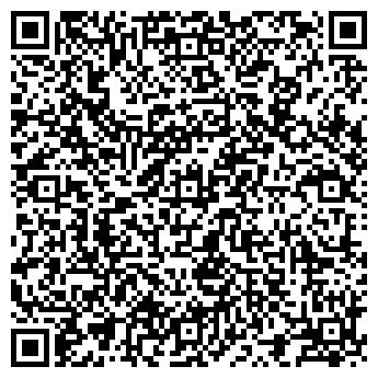 QR-код с контактной информацией организации УРАЛРЕГИОНСНАБ-II ООО
