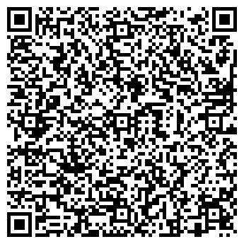 QR-код с контактной информацией организации CENTRO ПАК