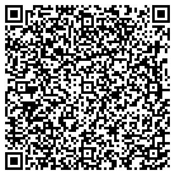 QR-код с контактной информацией организации ТАРА-ТРЕЙД ООО