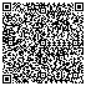 QR-код с контактной информацией организации АЛЬЯНС ТГ ООО