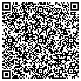 QR-код с контактной информацией организации ИНТЕР-ТРЕЙДИНГ+ ООО