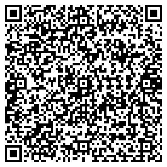 QR-код с контактной информацией организации КВАРТАПЛАСТ ООО
