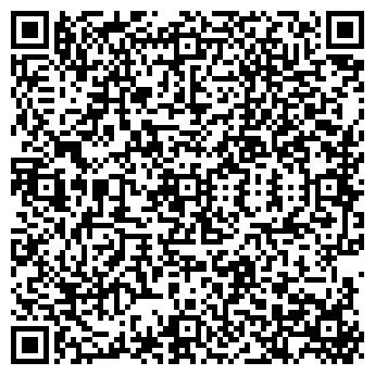 QR-код с контактной информацией организации КВАРТА-ПАК ТД