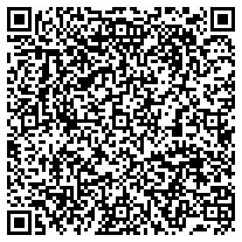 QR-код с контактной информацией организации БАК-ПОЛИГРАФ ПФ ТОО