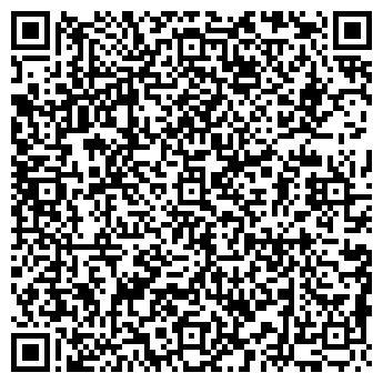 QR-код с контактной информацией организации МИСТЕРПАК МАГАЗИН
