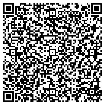 QR-код с контактной информацией организации ОПТО КОМПАНИЯ