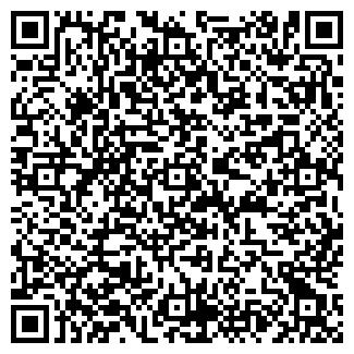 QR-код с контактной информацией организации РЕАЛТЕКС ООО