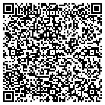 QR-код с контактной информацией организации РОССЦЕНТРПАК ООО