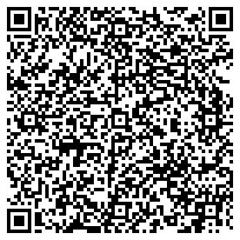 QR-код с контактной информацией организации УРАЛБУМСНАБ ООО