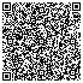 QR-код с контактной информацией организации УРАЛПАКСЕРВИС ООО
