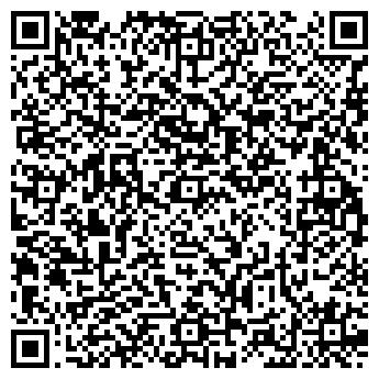 QR-код с контактной информацией организации УРАЛПРОМЗАКАЗ ООО
