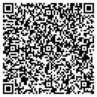 QR-код с контактной информацией организации УРАЛТАРА ООО