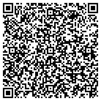 QR-код с контактной информацией организации УРАЛТРАВЕРС-ПАК ООО