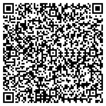 QR-код с контактной информацией организации УРАЛ-СКО ООО
